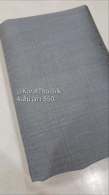 ผ้าไหม4เส้น สีเทา