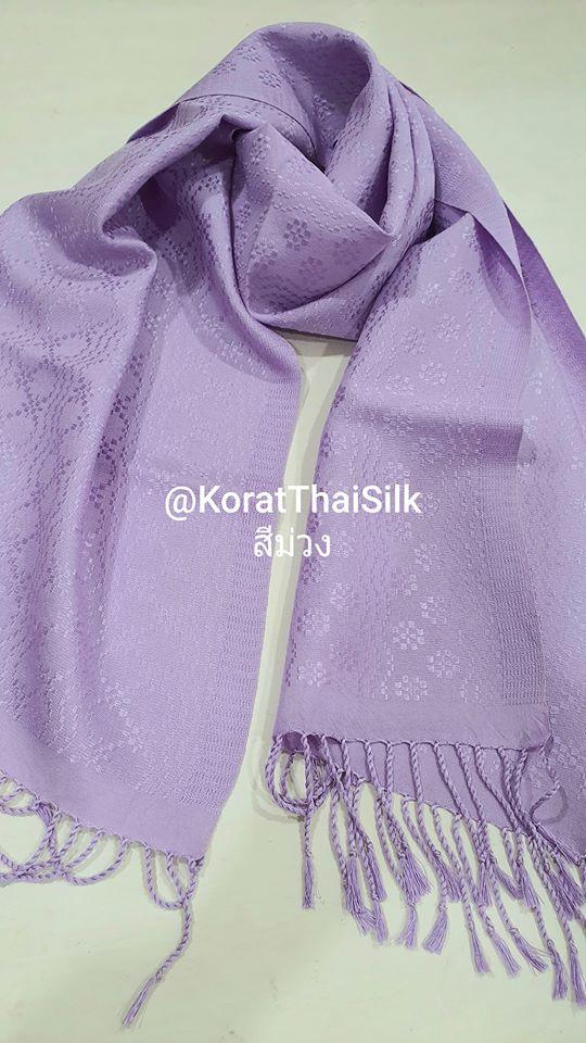 ผ้าพันคอไหมแท้ ยกดอก สีม่วง