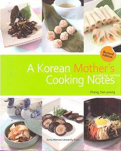 A Korean Mother\'s Cooking Notes