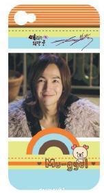 Jang Geunsuk : iPhone Case (4/4S) Yellow Rainbow