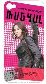 Jang Geunsuk : iPhone Case (4/4S) Pink Guitar