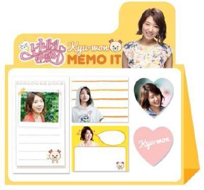 Park Shinhye Post-it Standing Type