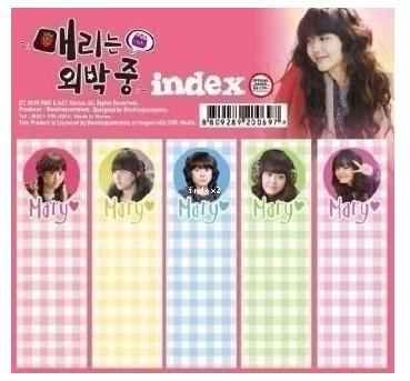 Post-it Index (Mary)