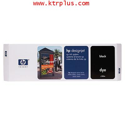 HP C1806A /ตลับน้ำหมึกพิมพ์