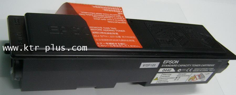 Epson M2010D/2010DN ตลับหมึกเอปสัน M2010