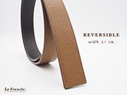 3.1 cm. Reversible Pebble Tan (Code : 31M0204)