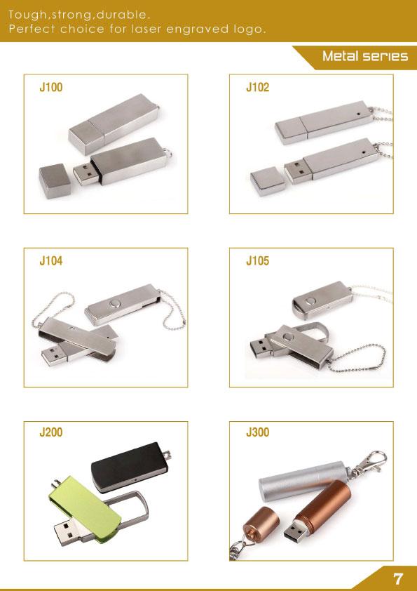 โลหะ usb flash drive