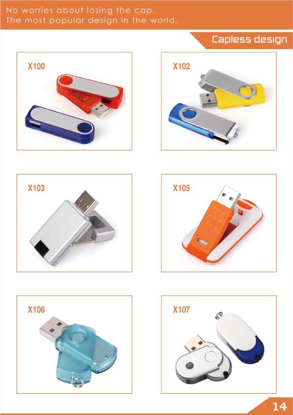 แบบไม่ต้องใช้ฝาปิด usb flash drive