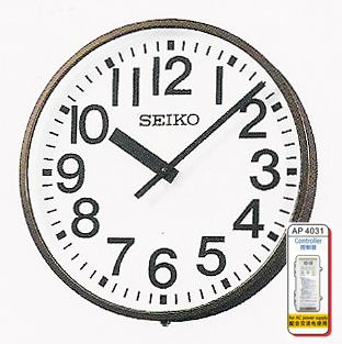 ชุดนาฬิกาขนาด 70 ซ.ม. สำเร็จรูป สำหรับภายนอกอาคาร ยี่ห้อ Seiko รุ่น FC-703