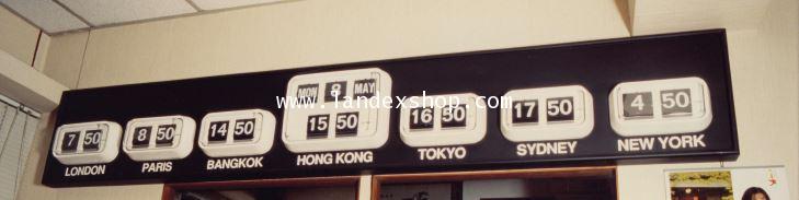 Twemco Customize World time system