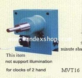 MVT16 เครื่องสำหรับนาฬิกาขนาด 3.5 เมตร ติดตั้งภายนอกอาคาร