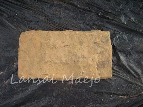 หินทรายแต่งขอบเหลือง20*40