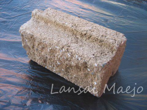 บล็อกผนังcastle stone เต็มก้อน