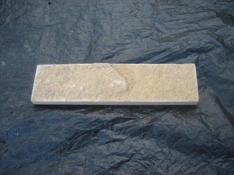 หินทรายตัด 5 x 20 ซม. เหลืองเรียบ