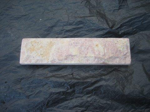 หินทรายตัด 5 x 20 ซม. ขาวนูน