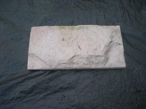 หินทรายตัด 10 x 20 ซม. ขาวนูน