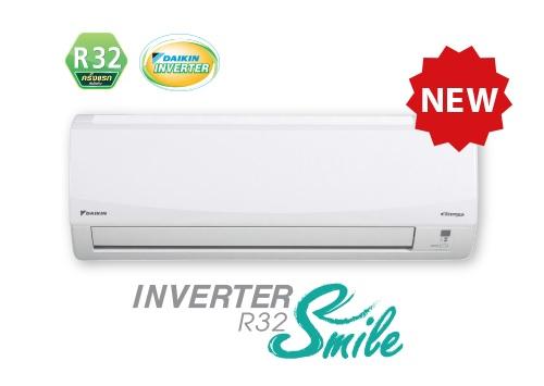 แอร์ Daikin รุ่น Inverter Smile Plus FTKC18QV2S น้ำยา R32 ขนาด 17,700 BTU