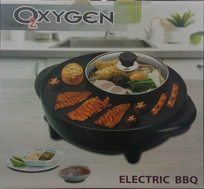 OXYGEN เตาย่างเกาหลีไฟฟ้า เตาปิ้งย่าง BBQ รุ่น KW-309