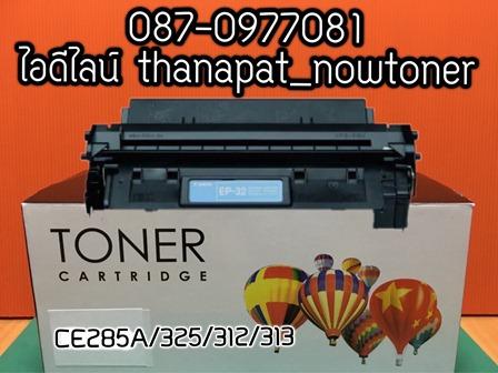 หมึกเทียบเท่า HP CC364A CE390A สำหรับ Laser jet P4014/P4015/P4515