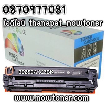 หมึกเทียบเท่า HP CE250A หมึกสีดำ BK สำหรับ HP Color LaserJet CP3525 HP Color LaserJet