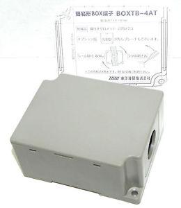 BOXTB-4AT