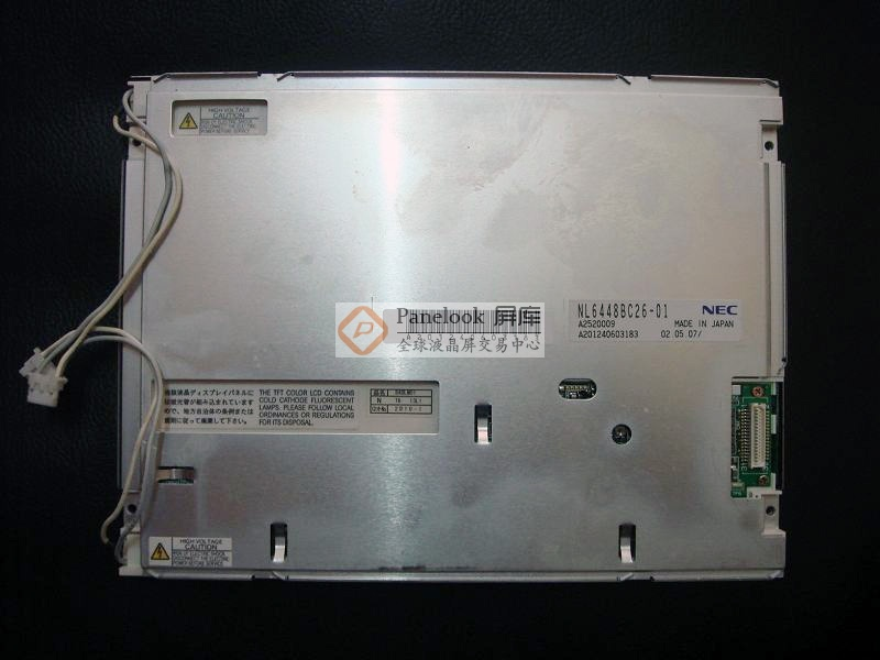 NL6448BC26-01 NEC LCD DISPLAY 8.4 INCH SCREEN PANEL 800x600PIXELS