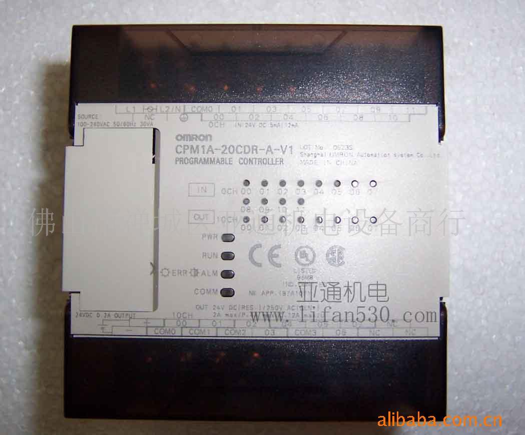 CPM1A-20CDR-D-V1