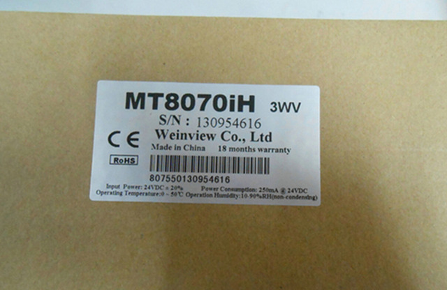 HMI MT8070IH3 ราคา 11,685 บาท
