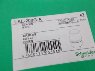 Schneider LAL-200G-A 2000 บาท