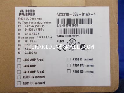 ABB ACS310-03E-01A3-4 ราคา 5,000 บาท