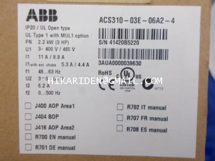 ABB ACS310-03E-06A2-4 ราคา 8,000 บาท