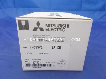 MITSUBISHI MODEL: F-05SV2 ราคา 1,600 บาท