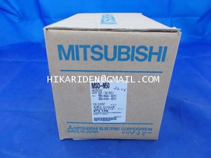 Mitsubishi MSO-N50 220V ราคา 2,150 บาท