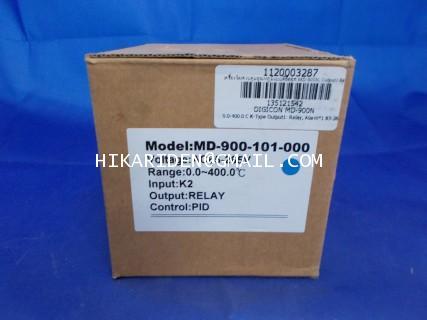 MODEL : MD-900-101-000 ราคา 2,000 บาท