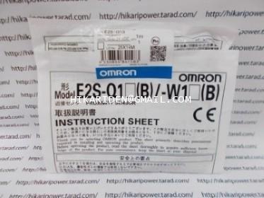E2S-Q13 1M OMRON ราคา 500 บาท