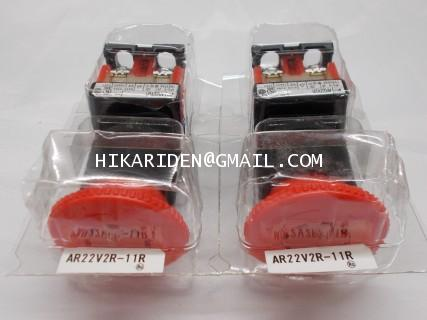 AR22V2R-11R ราคา 400 บาท