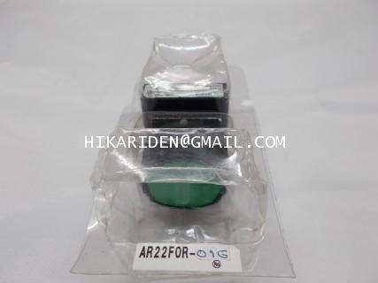 AR22FOR-01G ราคา 200 บาท