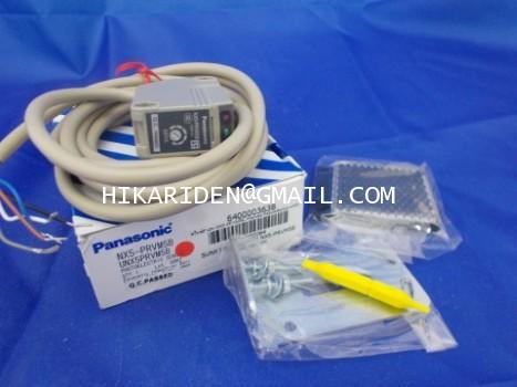 Panasonic NX5-PRVM5B UNX5PRVM5B (สวิทซ์ลำแสง) ราคา 1,886 บาท