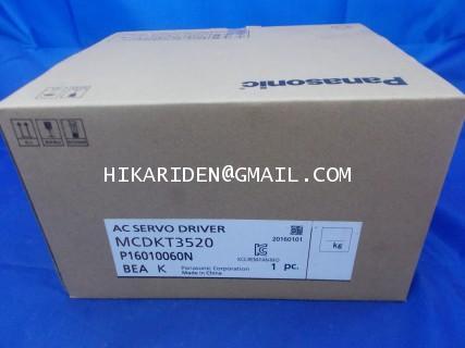 Panasonic MCDKT3520 ราคา 5,500 บาท