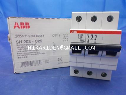 ABB 2CDS 213 001 R0254 (SH 203-C25) ราคา 800 บาท