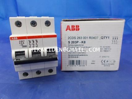 ABB S 203P-K8 (2CDS 283 001 R0407) ราคา 1,500 บาท