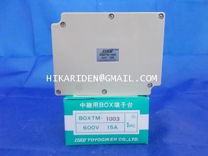 BOXTM-1003 600V 15A TOGI ราคา 556.20 บาท