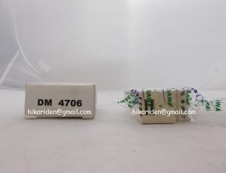 Dimmer Switch : DM 4706 OSAWA ราคา 500 บาท