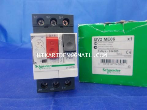 Schneider Electric GV2-ME06 ราคา 1,096.20 บาท