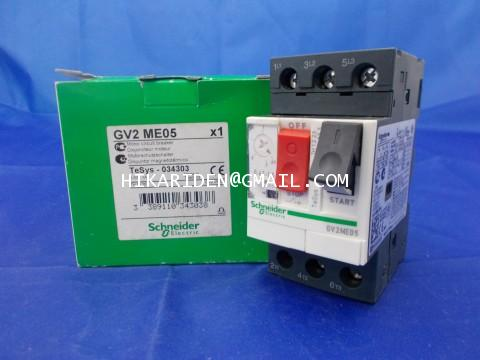 Schneider Electric GV2-ME05 ราคา 1,096.20 บาท