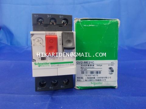 Schneider Electric GV2-ME21C ราคา 1,545.60 บาท