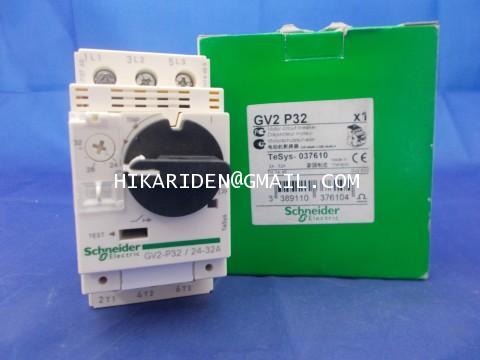 Schneider Electric GV2 P32 ราคา 1,927.80 บาท