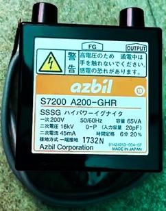 Azbil S7200 A200-GHR