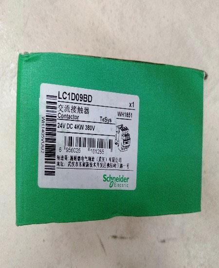 SCHNEIDER LC1-D09BD ราคา 1054 บาท