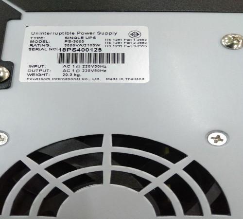 CLEANLINE UPS MODEL : PS-3000 ราคา 16500 บาท